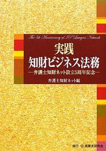 book_003
