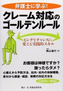 book_008
